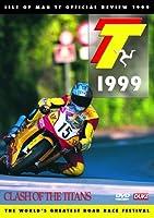 Tt 99 Review [DVD]