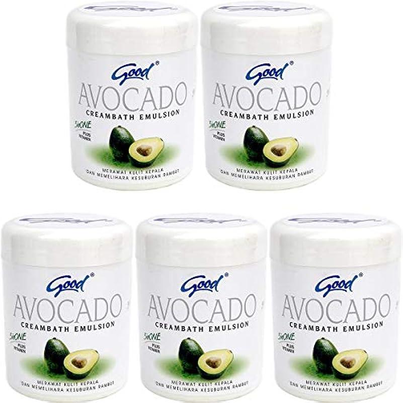 嬉しいです代数農民good グッド インドネシアバリ島の伝統的なヘッドスパクリーム Creambath Emulsion クリームバス エマルション 680g × 5個 Avocado アボガド [海外直送品]