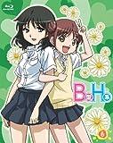 B型H系 6 こわいもの知らず(笑)無修正版 [Blu-ray]