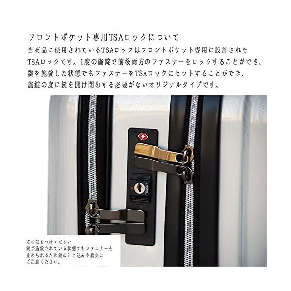 スーツケース 機内持込 軽量 小型 フロントオ...の紹介画像7