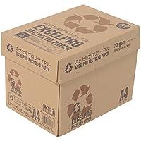 コピー用紙 A4 エクセルプロリサイクル 白色度82% 紙厚0.09mm 2500枚(500×5) 再生紙 グリーン購入法総合評価値80 ATR101