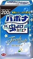バポナ 天然ハーブの虫よけスクエア (虫除け・消臭) フレッシュソープ [200日用]
