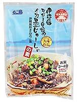 伊江島おっかー自慢のイカ墨じゅーしぃの素 1袋あたり180g×5袋