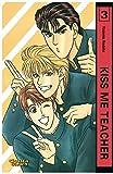 Kiss me, Teacher 03