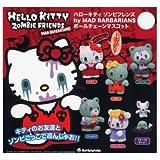 HELLO KITTY ZOMBIE FRIENDS ハローキティ ゾンビフレンズ ボールチェーンマスコット BOX(12個入り)