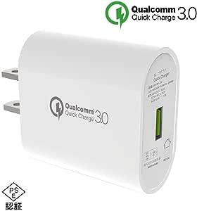 USB充電器 Quick Charge 3.0 充電器 Qualcomm PSE 認証済 QC3.0 18W 急速 対応 iPhone/iPad/Samsung Galaxy S10 S9 S8 Note8/Sony Xperia XZ/Zenfone/Android/アイフォン/対応 急速充電 ACアダプター