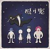 眠り姫(初回限定盤B)(DVD付) 画像