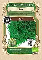 有機種子 ディル/晩抽性 S 種蒔時期 3~5月、9~10月 【 ネコポス可 】