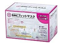 (まとめ買い) ビーエムシー フィットマスク レディース&ジュニアサイズ 50枚入 【×5】