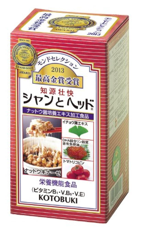 カフェ評判誘惑シャンとヘッド 90粒 約30日分 ナットウキナーゼ&イチョウ葉エキス入り栄養機能食品