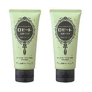 ロゼット洗顔パスタ 海泥スムース 2個パック (120g×2個)