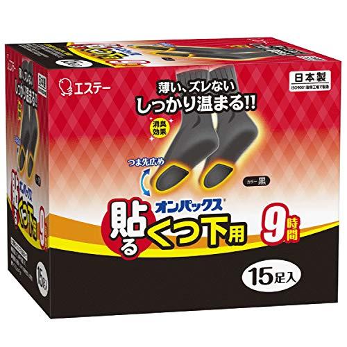 オンパックス くつ下用 靴下 足 貼るカイロ 黒タイプ 15足入 【日本製/持続時間約9時間】