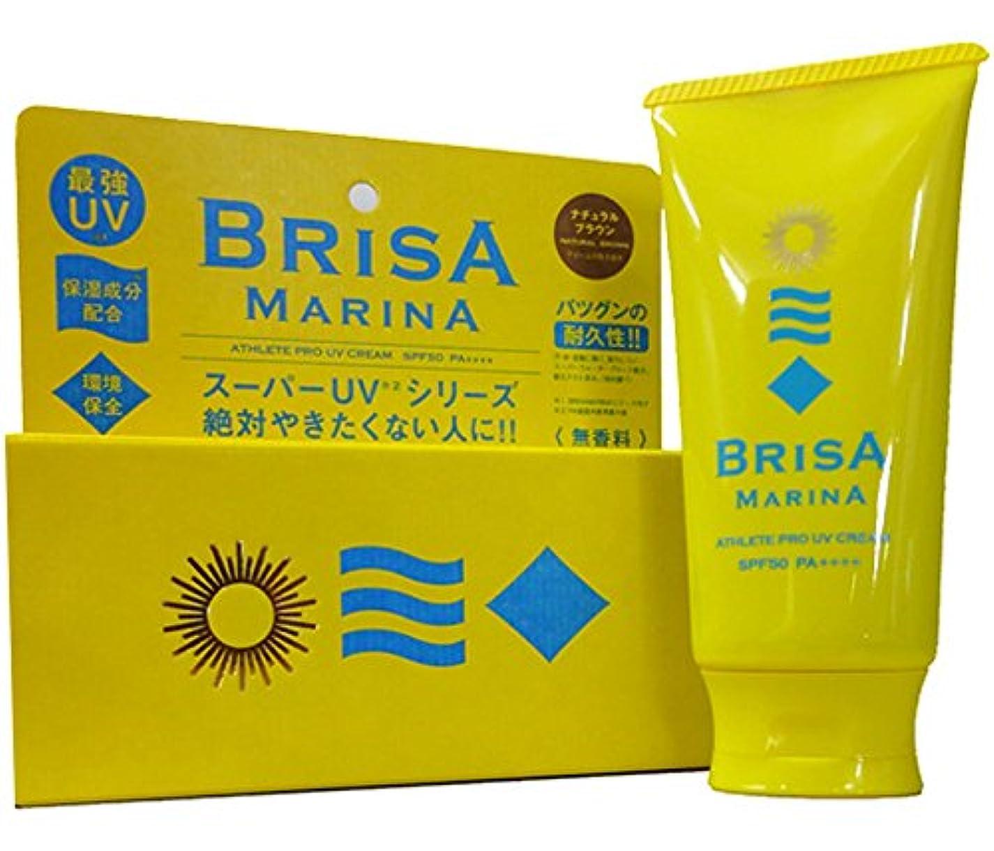 苗連想ニコチンBRISA MARINA(ブリサマリーナ) ATHLETE PRO UV CREAM 70g 日焼け止め クリーム