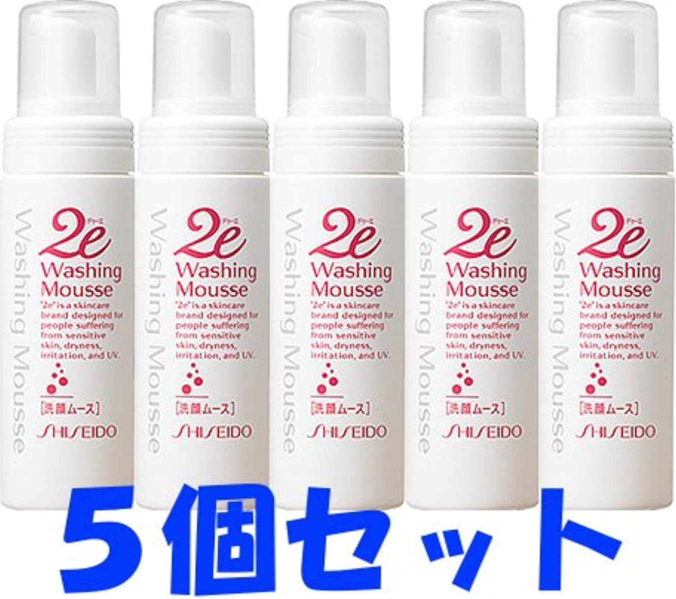 吸うメンタリティ維持【5個セット】資生堂 2e ドゥーエ 洗顔ムース 120ml