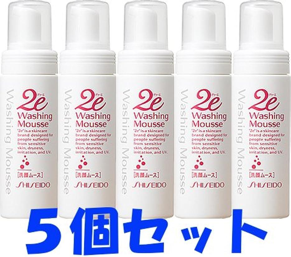 収入容疑者同行する【5個セット】資生堂 2e ドゥーエ 洗顔ムース 120ml