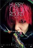 HURRY GO ROUND(初回限定盤A)