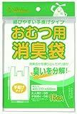 マルアイ 消臭ポリ おむつ用 手提げタイプ シヨポリ-6