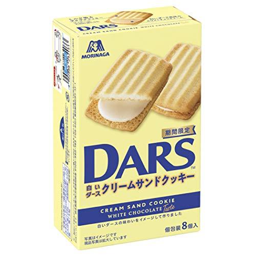 白いダース クリームサンドクッキー 5箱