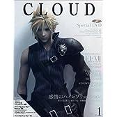 Cloud vol.1 (電撃ムックシリーズ)