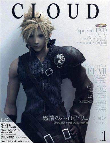 Cloud vol.1 (電撃ムックシリーズ)の詳細を見る