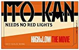HiGH&LOW THE MOVIE 劇場限定ICカードステッカー