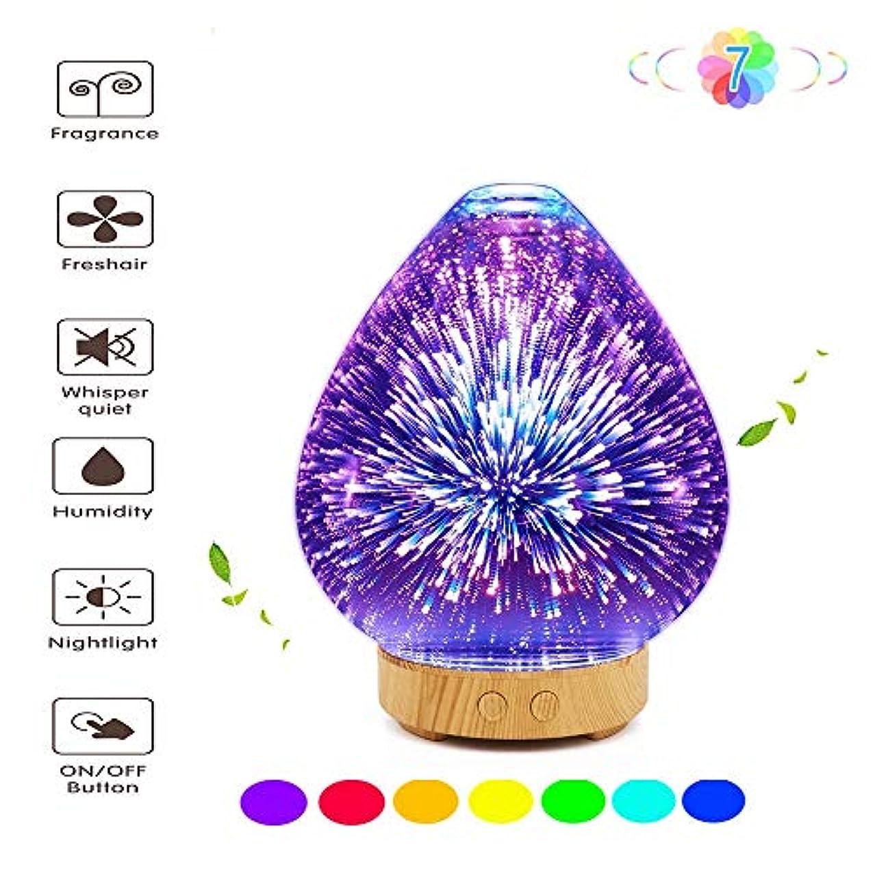 カーテンスライス文字3Dガラスアロマエッセンシャルオイルディフューザー、超音波加湿器、魅力的な7色の変更LEDナイトライト - ウォーターレス自動シャットダウン - ホームベッドルームSPa