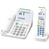 シャープ デジタルコードレス電話機 子機1台付き 振り込め詐欺対策機能搭載 JD-AT85CL