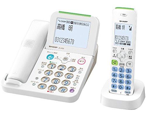 シャープ 電話機 コードレス 子機1台付き 振り込め詐欺対策...