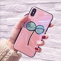 フラワーグラスEpoxy Blu-ray クリエイティブパーソナリティオールインクルーシブ携帯電話ソフトシェル/ネットレッドインスタイル 6/6p/6sp/7/8/7p/8p/iphone X Mobile Shell (Color : Grass, Size : IPhone7P/8P)