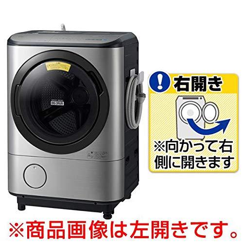 12.0kg ドラム式洗濯乾燥機ステンレスシルバー ビッグドラム BD-NX120CR-S 日立(HITACHI) 日立 BDNX120CRS