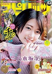 週刊ビッグコミックスピリッツ 6巻 表紙画像