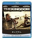 キングダム/見えざる敵 【ブルーレイ&DVDセット】 [Blu-ray]