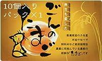 【起死回生の縁起鶏】 名古屋交趾鶏(コーチン)卵 / ごんのたまご 10個入り