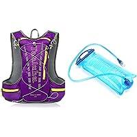 ハイドレーションバッグ ランニングバッグ サイクニングバッグ 超軽量 水分補給 バッグパック2L登山アウトドア給水装備 ハイキング