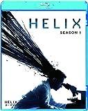 HELIX -黒い遺伝子- SEASON1 ブルーレイ コンプリートパック[Blu-ray]