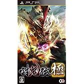 討鬼伝 極(通常版) - PSP