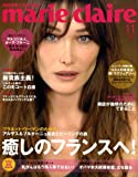 marie claire (マリ・クレール) 2008年 11月号 [雑誌] 画像