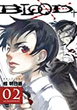 Blood+ Volume 2 (Blood +)