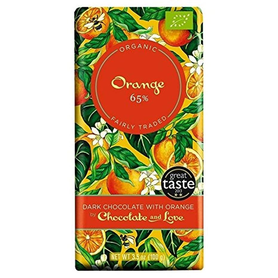 シャー北西インレイオレンジ色の100グラムとC&L 65%ダークチョコレート (x 6) - C&L 65% Dark Chocolate with Orange 100g (Pack of 6) [並行輸入品]