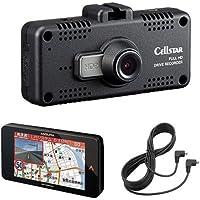 セルスター(CELLSTAR) コンパクトドライブレコーダー CSD-600FHR & レーダー AR-W81GA 相互通信セット