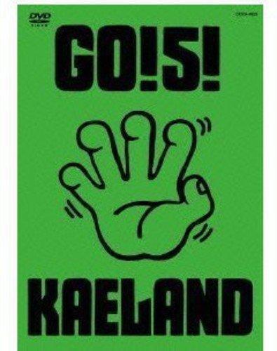 GO!5!KAELAND [DVD]