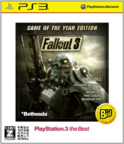 Fallout 3: Game of the Year PS3 the Best【CEROレーティング「Z」】の詳細を見る