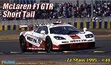 フジミ模型 1/24 リアルスポーツカーシリーズNo.26 マクラーレン F1 GTR ショートテール 1995 ル・マン #49 WEST FM