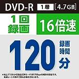 三菱ケミカルメディア Verbatim 1回録画用DVD-R(CPRM) VHR12JP50V4 (片面1層/1-16倍速/50枚)_04