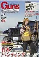 Guns&Shooting vol.5 (ホビージャパンMOOK 560)