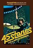 """KAZUYOSHI SAITO LIVE TOUR 2011~2012""""45 STONES"""" at 日本武道館 2012.2.11 [DVD]"""