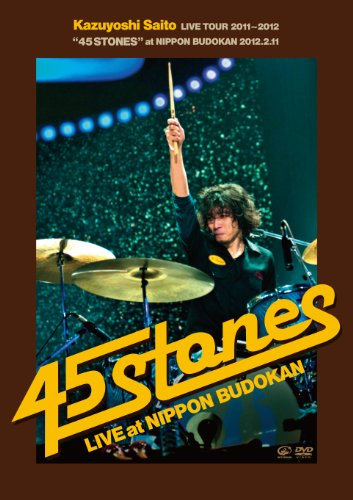 "KAZUYOSHI SAITO LIVE TOUR 2011~2012""45 STONES"" at 日本武道館 2012.2.11(初回限定盤) [DVD]"