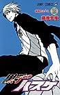 黒子のバスケ 第19巻