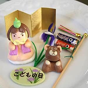 【クール便】子供の日ケーキオーナメントセット(端午の節句ケーキ飾り)金太郎とクマ・こいのぼり・菖蒲・こどもの日チョコプレート