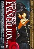NEON GENESIS EVANGELION vol.06 [DVD]